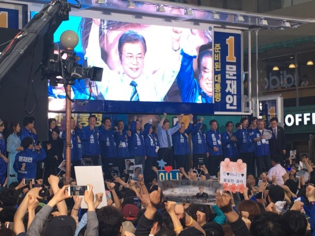 Exit poll reveals 'Moon' as S. Korea's next president