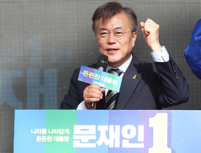Liberal candidate Moon predicted to win South Korean presidential election