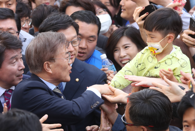 Moon Jae-in (Yonhap)