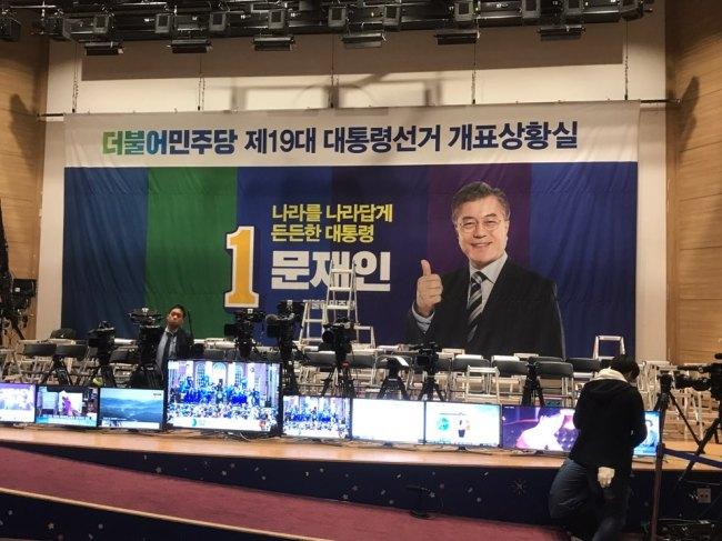Democratic Party of Korea's election headquarter at the National Assembly. (Yeo Jun-suk/The Korea Herald)