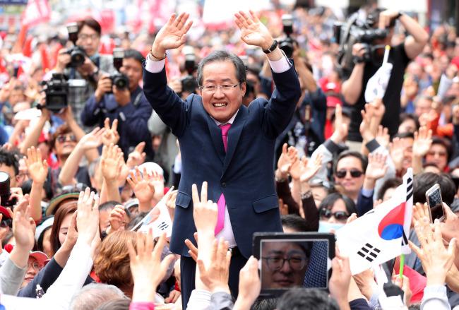 Hong Joon-pyo of the Liberal Korea Party (Yonhap)
