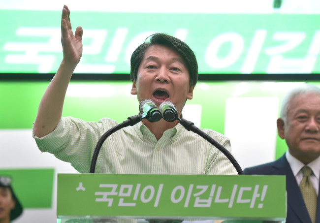 Ahn Cheol-soo of the People's Party (Yonhap)