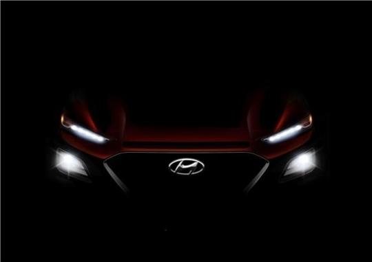 A teaser image of the Kona, Hyundai Motor's first small SUV. (Hyundai Motor Group)