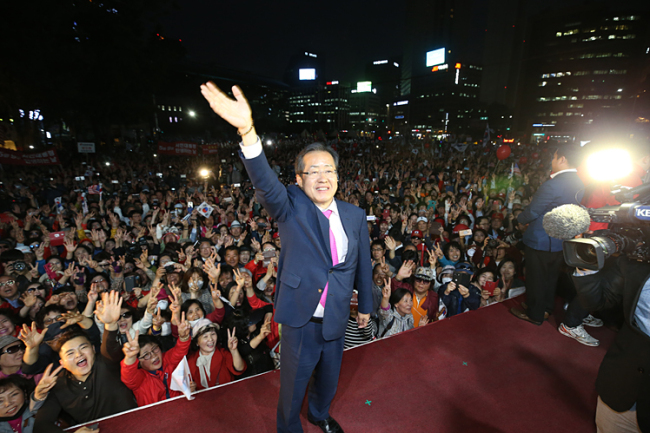 Voters in South Korea choosing new president after corruption scandal