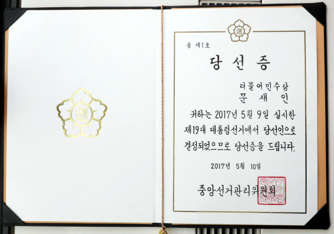 Certificate of election (Yonhap)