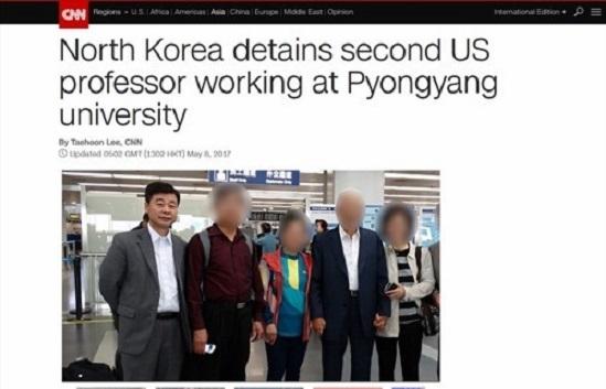 (Captured from CNN)