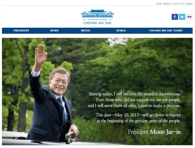 New South Korean leader to go to White House summit in June