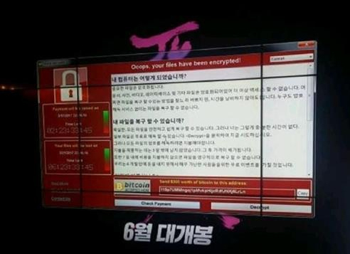 Researchers may link North Korea to ransomware