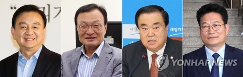 This combined file photo shows Hong Seok-hyun (L), a former chairman and CEO of the JoongAng Media Network; former Prime Minister Lee Hae-chan (2nd from L); and Democratic Party Reps. Moon Hee-sang and Rep. Song Young-gil (R). (Yonhap)