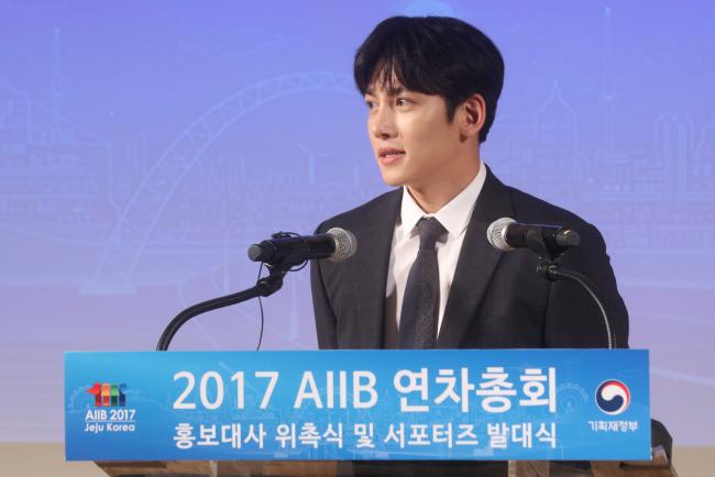 Ji Chang Wook Named Ambassador For 2017 Aiib