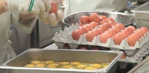 An image of eggs (Yonhap)