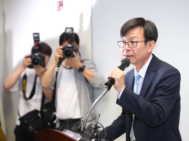 Kim Sang-jo speaks at a press conference at the FTC Mediation Agency in central Seoul on Thursday. (Yonhap)