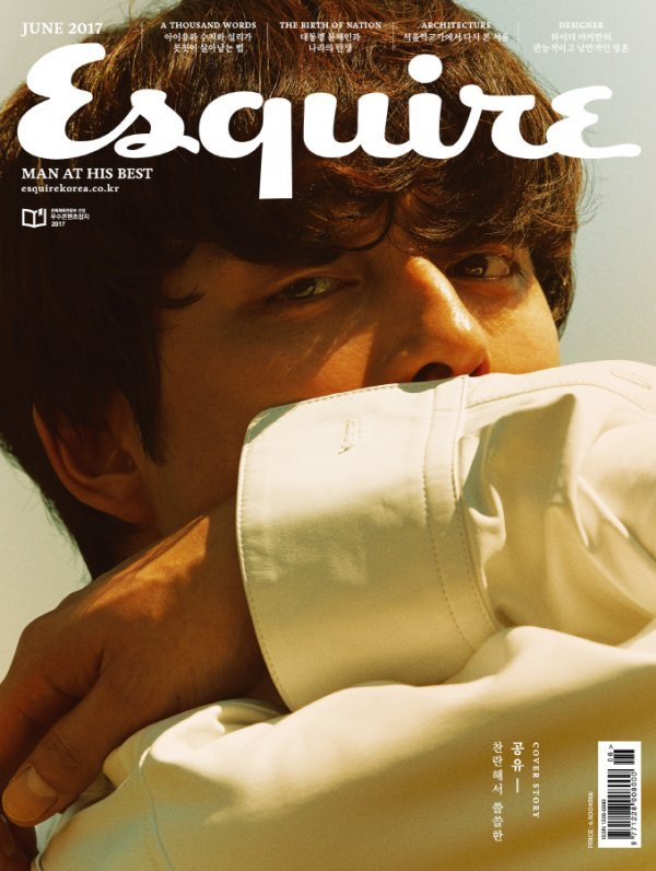 Gong Yoo is featured on the cover of the Korean edition of Esquire's June issue. (Esquire)