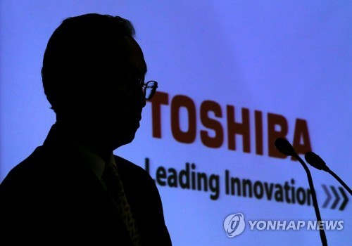 Japan fund, likely Toshiba chip unit investor, to raise $2.7 bln