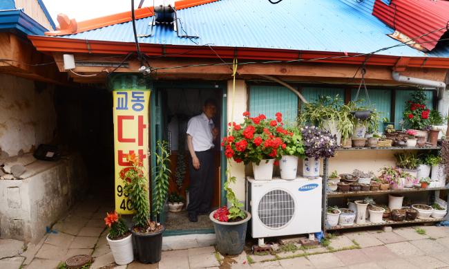 A dabang coffeehouse in Seoul (Park Hyun-koo/The Korea Herald)