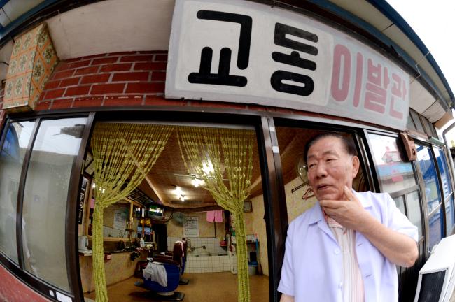 A barbershop in Seoul (Park Hyun-koo/The Korea Herald)