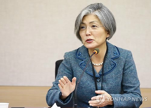 President Moon begins to name Cabinet members, key security aides