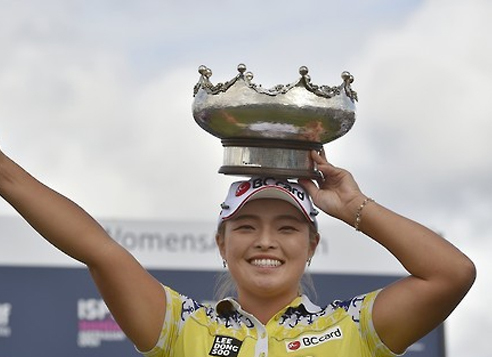 South Korean golfer Jang Ha-na celebrates her victory at the ISPS Handa Women's Australian Open at the Royal Adelaide Golf Club in Adelaide, Australia, on Feb. 19, 2017. (EPA-Yonhap)