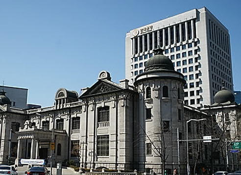The Bank of Korea (Yonhap)
