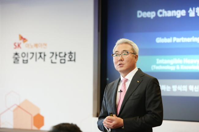 SK Innovation CEO Kim Jun attends the company's press conference held at the company's headquarters in Seoul, Tuesday. (Yonhap)