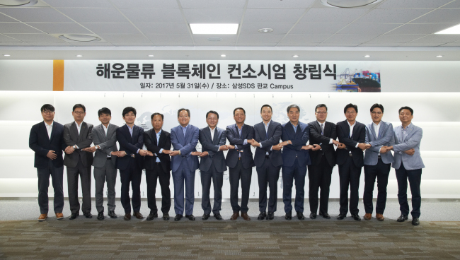 Participants of a blockchain consortium for shipping logistics pose for photographs at the Samsung SDS campus in Pangyo on Wednesday. (Samsung SDS)