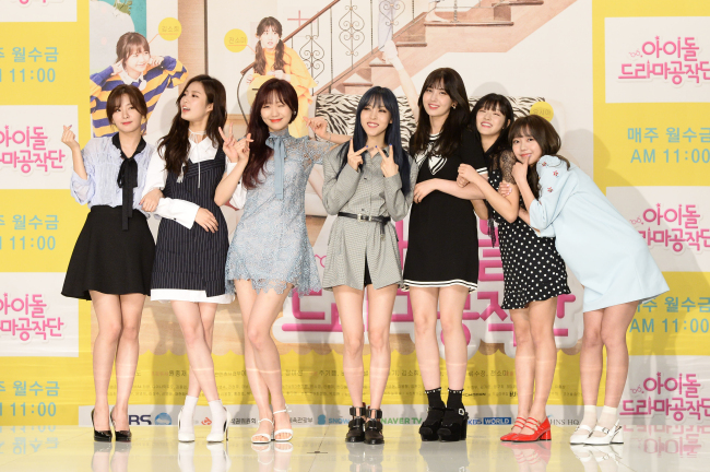 """The cast of KBS TV's entertainment series """"Idol Drama Operation Team"""" pose during a press conference at the Time Square mall in Seoul on Thursday. (KBS)"""