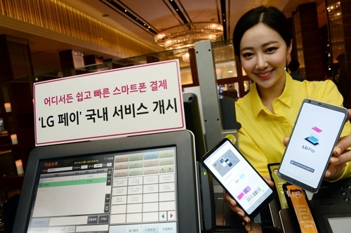 A model demonstrates LG Electronics Inc.`s mobile payment tool, LG Pay, in this photo released by the company on June 2, 2017. (Yonhap)