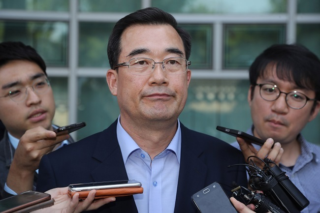 S. Korean official suspended over US missile defence report