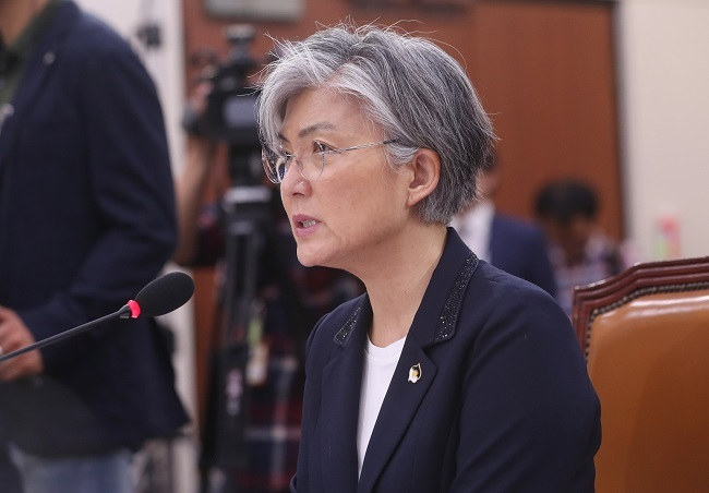 Foreign Minister nominee Kang Kyung-wha (Yonhap)