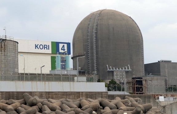 Gori nuclear power plant in northern Busan (Yonhap)
