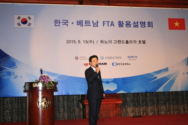 (The Korea Trade-Investment Promotion Agency)