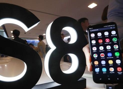 Galaxy S8 (Yonhap)