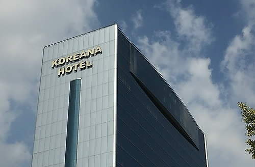 An image of Koreana Hotel (Yonhap)