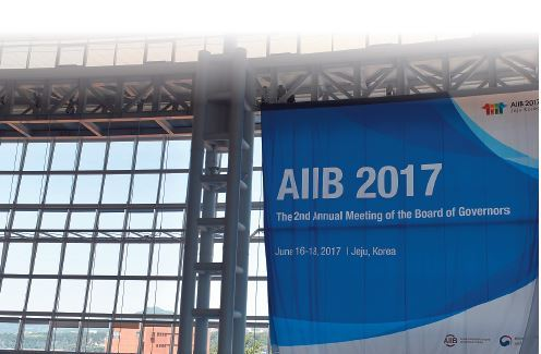 AIIB approves 1st equity investment, 2 loans for infrastructure projects