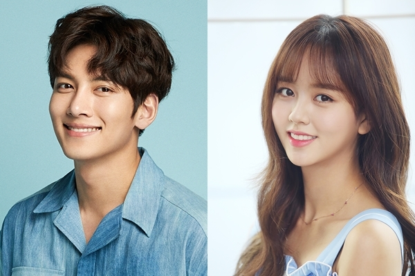 Ji Chang-wook (left) and Kim So-hyun (Glorious Entertainment/Sidus HQ)