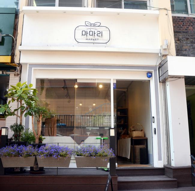 Mamalee Market (Park Hyun-koo/The Korea Herald)