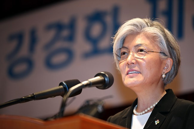 Foreign Minister Kang Kyung-wha delivers her inauguration speech in Seoul on June 19, 2017. (Yonhap)