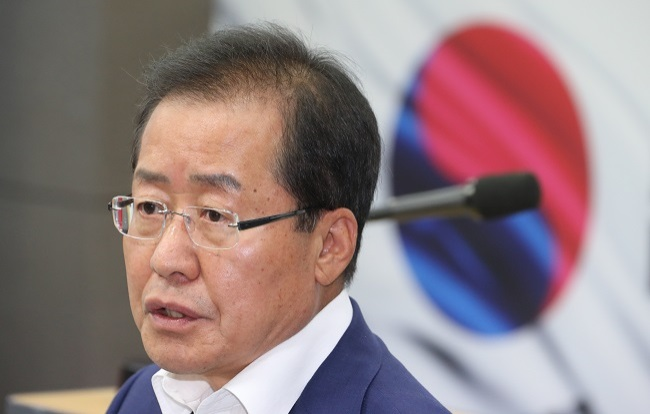 Hong Joon-pyo, the 2017 presidential candidate for the main opposition Liberty Korea Party (Yonhap)