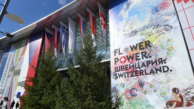 The Swiss pavilion (Joel Lee/The Korea Herald)