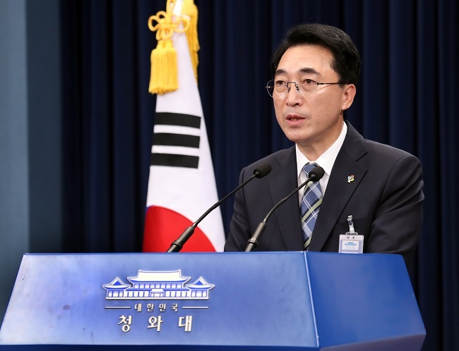 Korean leader observes missile test amid North's threats