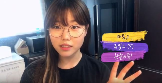 Lee Su-hyun of Akdong Musician (YG Entertainment)