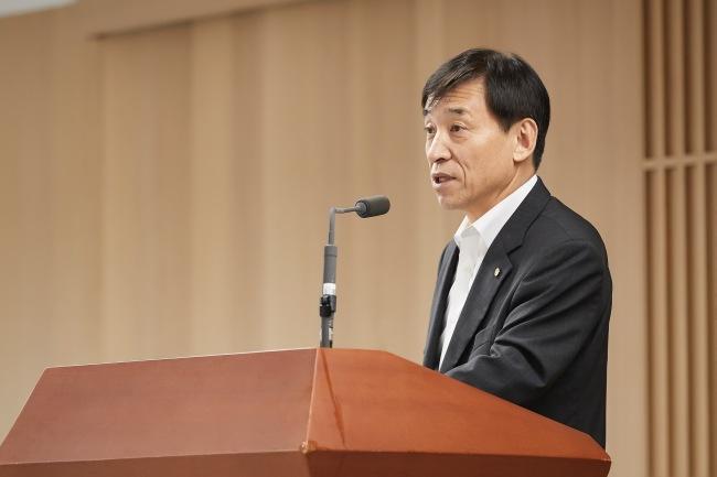 BOK: More than 300000 S. Korean Households at High Risk of Default