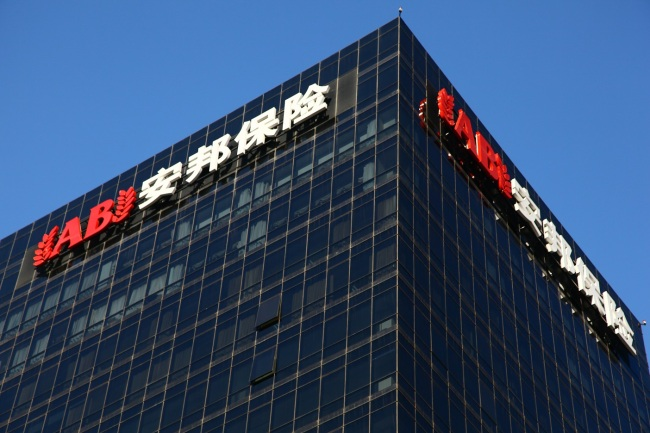 Anbang says chairman can't perform job for personal reasons