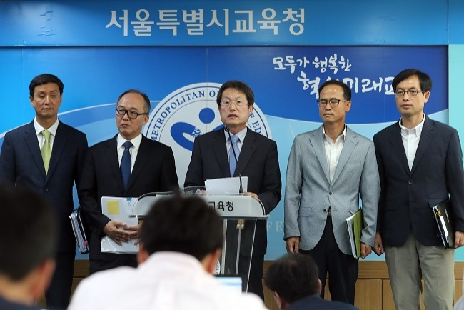 Seoul's Education Superintendent Cho Hee-yeon (center) speaks during the press conference in Seoul on Wednesday. (Yonhap)