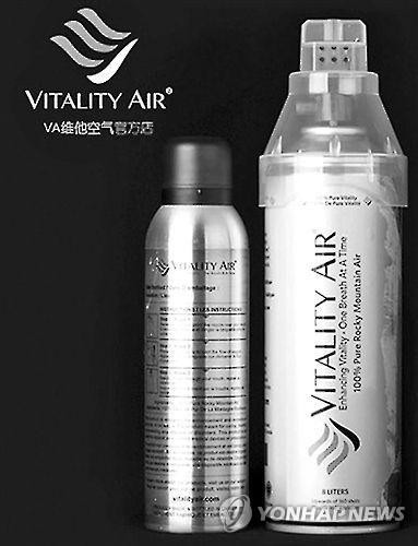 This undated file photo shows a product of canned fresh air manufactured by Canadian firm Vitality Air. (Yonhap)