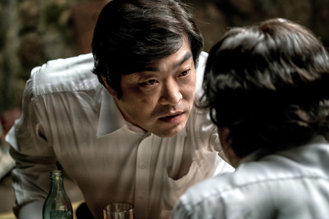 "A still from ""Ordinary Person"" starring Son Hyun-joo (left) (OPUS Pictures)"