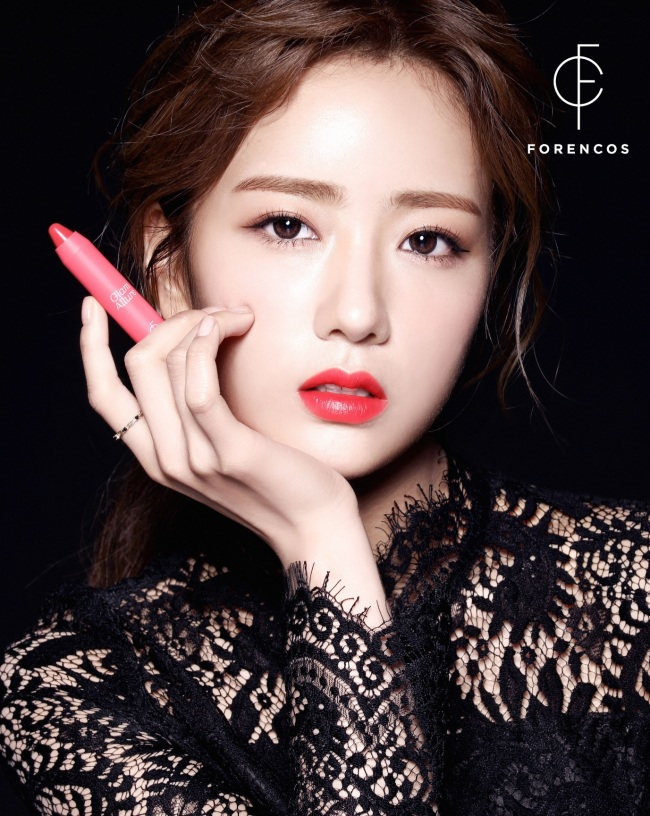Yoon Bo-mi (Plan A Entertainment)