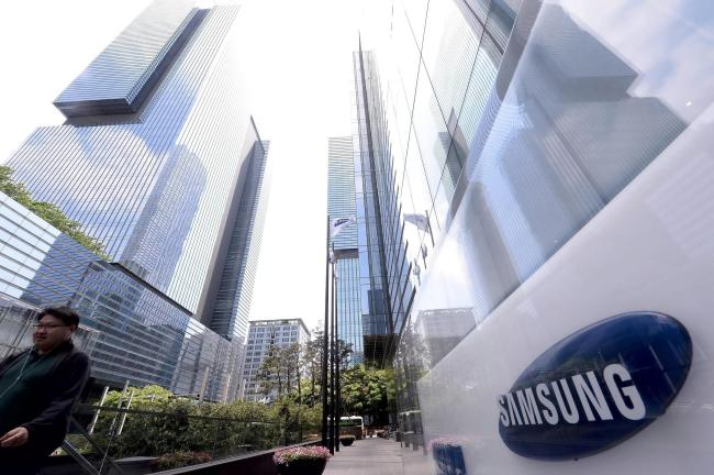 Samsung Electronics headquarters in Seoul