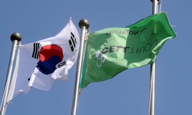 Celltrion's headquarters in Songdo, Incheon (Park Hyun-koo/The Korea Herald)