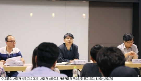 Cho Jun-ho, president of LG's mobile communication division speaks during a meeting with local bloggers. (LG Electronics)